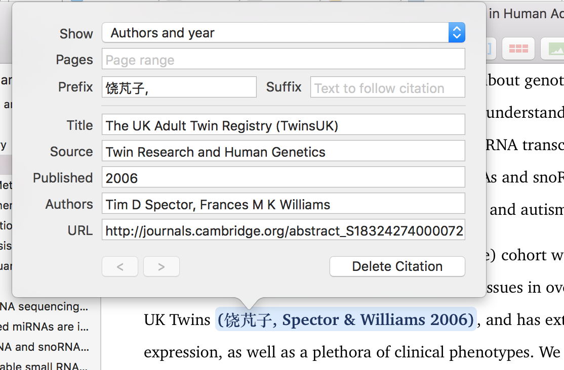 Citation prefix and suffix support